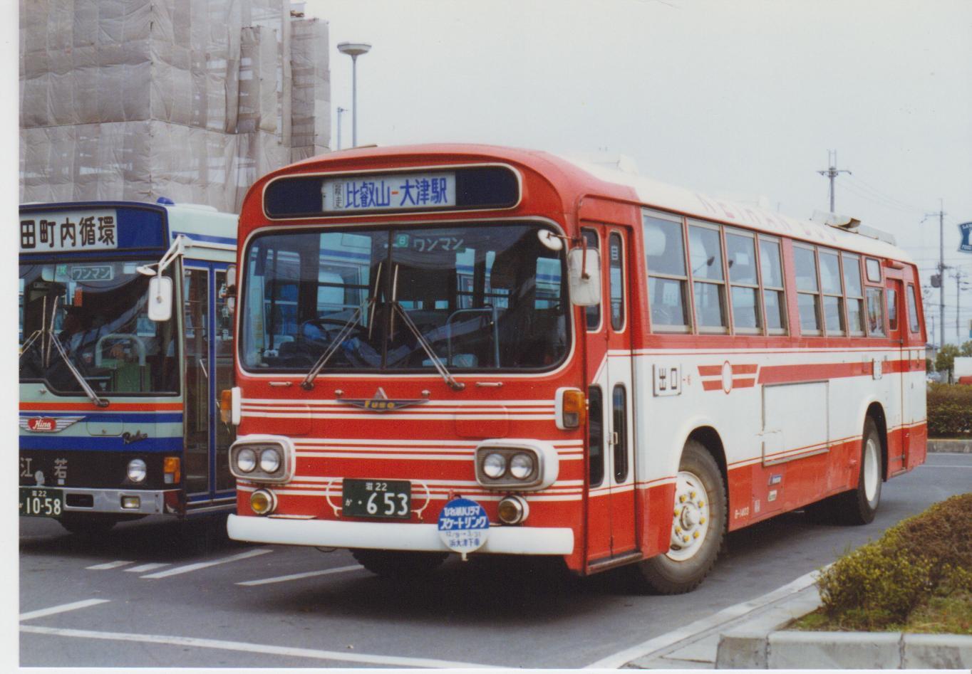滋22か653