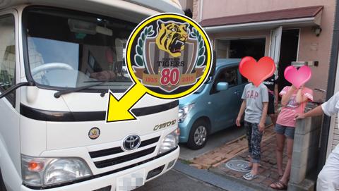 2015-1050_480.jpg