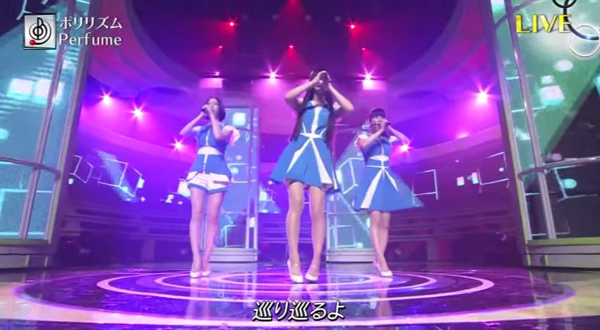 Perfume ポリリズム   Pick Me Up 音楽の日 27062015 - YouTube