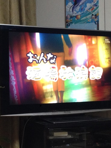20150731_144637279_iOS.jpg