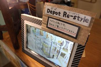 春日井 名古屋 中古 家具 雑貨 店舗向け家具 ディスプレイ コリスタイル