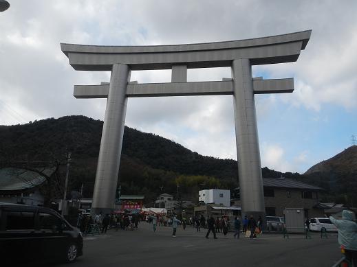 20150102_鹿嶋神社1