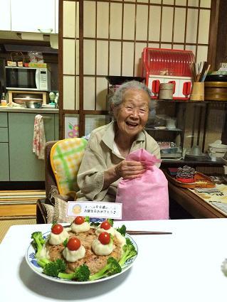 ばあちゃんお誕生日おめでとーう