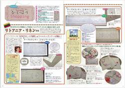 scan-1011_250.jpg