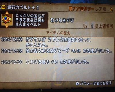 写真 2015-01-01 1 03 31