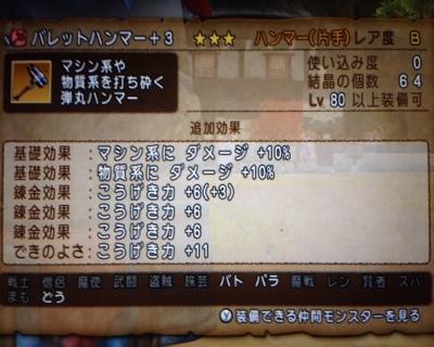 写真 2015-01-12 16 09 38