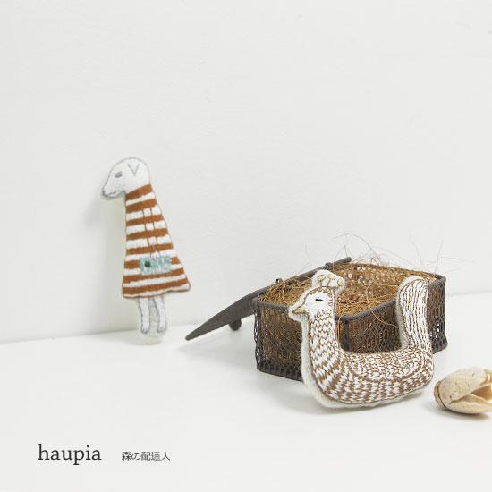 haupia(ハウピア) 森の配達人