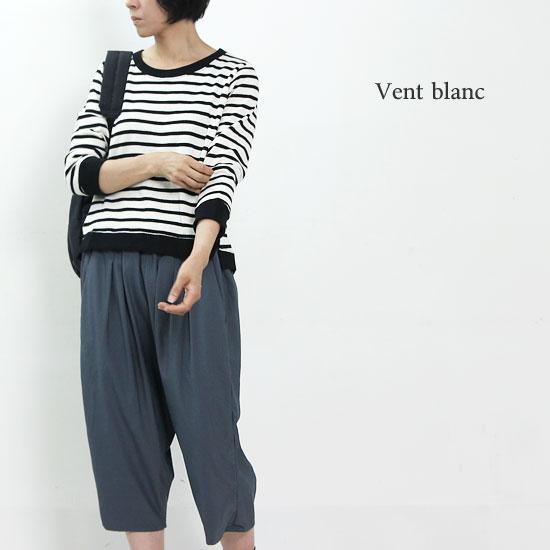 Vent Blanc (ヴァンブラン) 天竺ボーダープルオーバー
