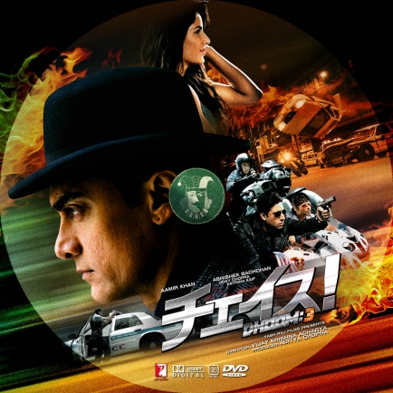 DHOOM3 DVD