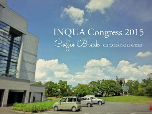 INQUA Congress 2015_coffee break