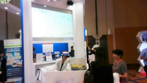 札幌 展示会 展示ブース カフェ