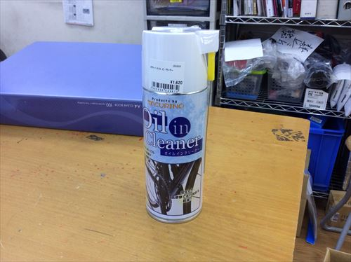 タクリーノ-Oil in Cleaner