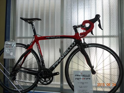 2016-pinarello-RAZHA-blackred.jpg
