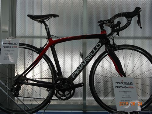 2016-pinarello-ROKH-blackred.jpg