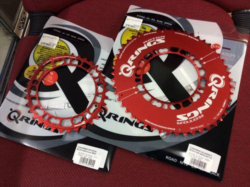 rotor-qring-red.jpg