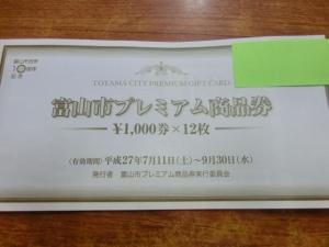 CIMG4360.jpg