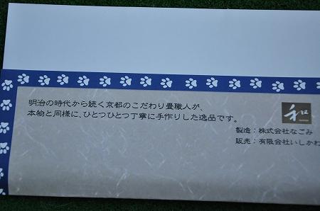 s-DSC_0008m.jpg
