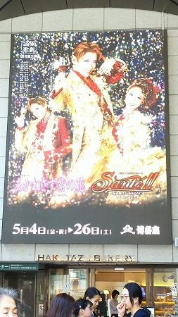 s-DSC_0412q.jpg