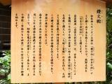 2015/7松江31