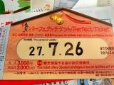 2015/7松江2