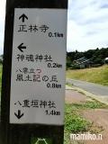 2015/7松江54