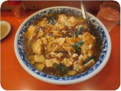 マーボートーフ麺