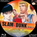 SLAM DUNK MOVIE BD-BOX_2c_BD