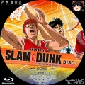 SLAM DUNK MOVIE BD-BOX_1c_BD