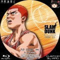 SLAM DUNK BD-BOX_15