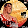 SLAM DUNK BD-BOX_14