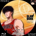 SLAM DUNK BD-BOX_13