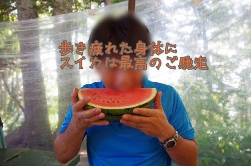 RK5_C6743_R.jpg