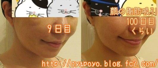 20150805094554.jpg