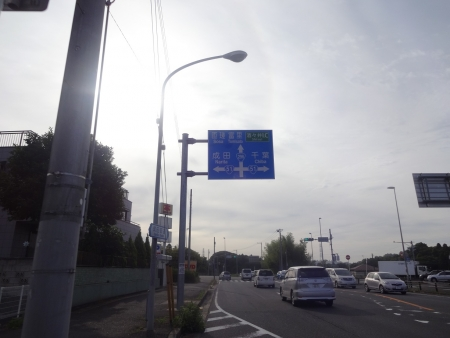 012R296を匝瑳市方面へ