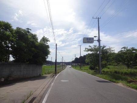 018匝瑳市にIN