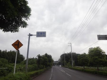 051佐倉市に入る手前から雨。。。
