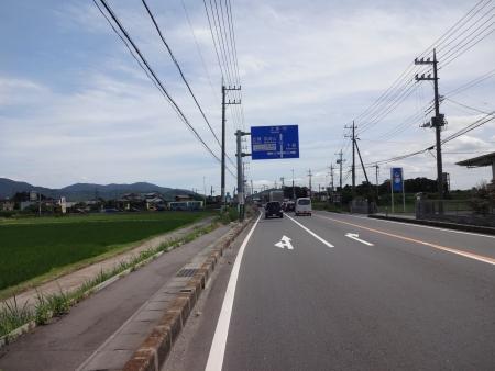 103きのこ山の入口でaraitaさんとやり取り、K7→K41→K14で筑波山入口へ