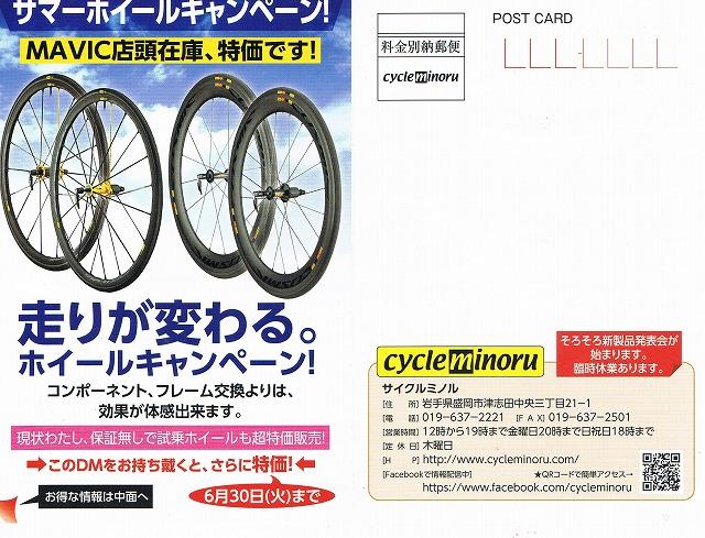 CCF20150612_00001.jpg