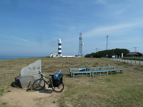 2012年8月28日午前9時20分入道崎到達!