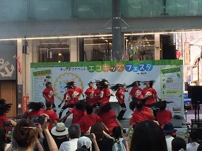 エコキッズフェスタGOWダンス1