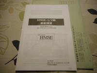 DSCN0308[1]