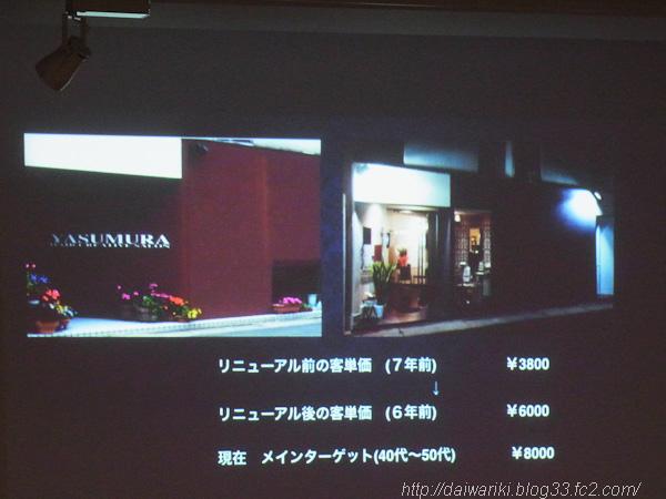 20150706_3.jpg