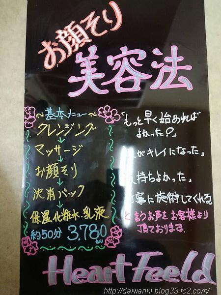 20150717_1.jpg