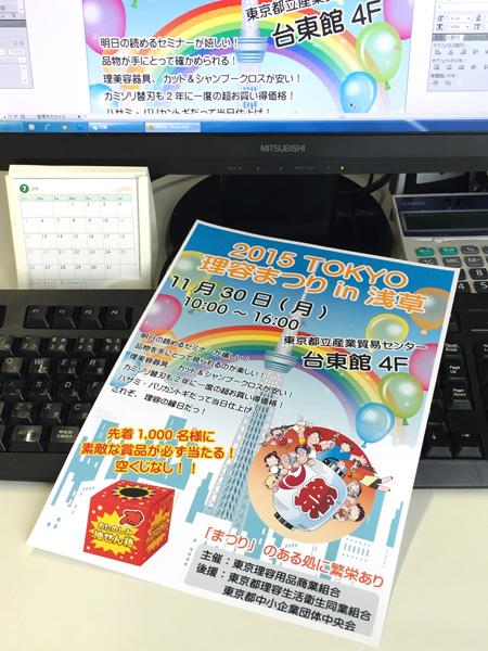 20150719_1.jpg