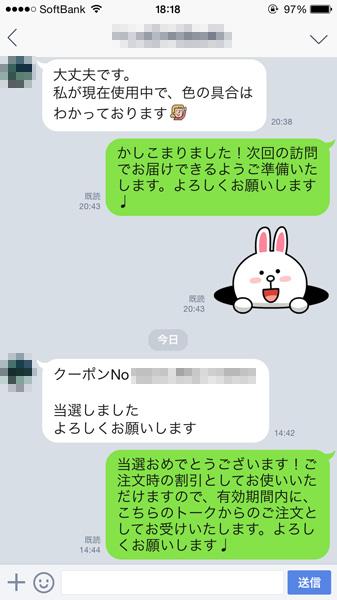 20150725_4.jpg