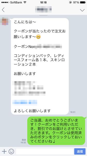 20150725_5.jpg
