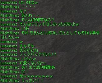 572.jpg