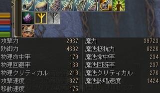 703.jpg