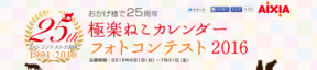 20150710_calendar.jpg