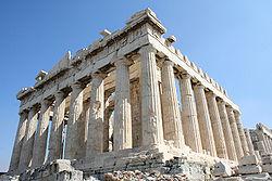 250px-Parthenon.jpg